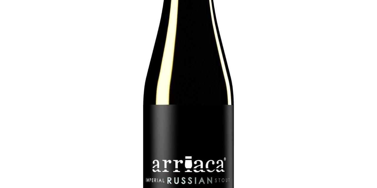 Nueva variedad Imperial Russian Stout de Arriaca